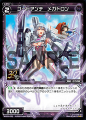 Code Anti Megatron - WX03-035 - R