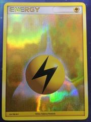 Lightning Energy - Promotional - 2006 Promo