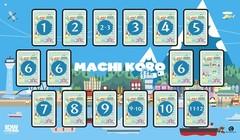 Machi Koro Playmat