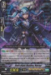 Dark Night Maiden, Macha - G-LD01/005EN - RRR on Channel Fireball