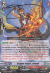 Dragon Knight, Imahd - G-BT03/031EN - R