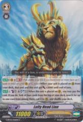 Lofty Head Lion - G-BT03/056EN - C