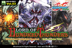 H Extra Booster 3: Lord of Hundred Thunders Booster Box