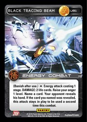 Black Tracing Beam - Foil