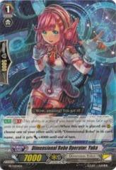 Dimensional Robo Operator, Yuka - PR/0204EN - PR