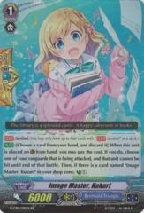 Image Master, Kukuri - G-CB01/011EN - RR
