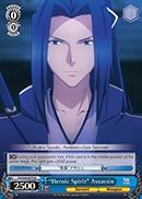 Heroic Spirit Assassin - FS/S34-E079 - R