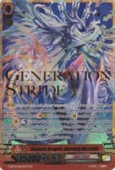 Genesis Dragon, Amnesty Messiah - G-BT04/SR04EN - SCR