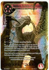 Ouroboros, the Snake of Reincarnation - SKL-028 - SR - 1st Edition - Full Art