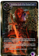 Forbidden Spell of the Undead Lord - SKL-069 - R - 1st Edition - Full Art