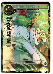 Sprint of the Beast Lady - SKL-064 - R - 1st Edition - Full Art
