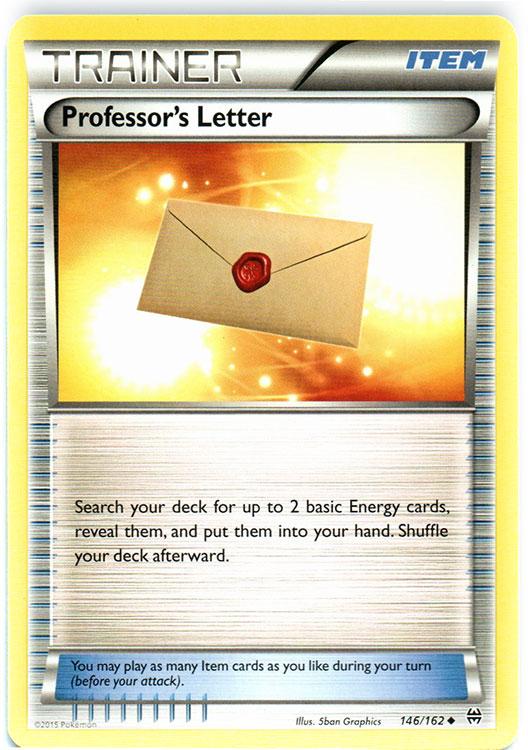 Professor's Letter - 146/162 - Uncommon