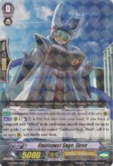 Guidepost Sage, Elron - G-CMB01/019EN - R