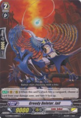 Greedy Deletor, Jail - G-CMB01/038EN - C