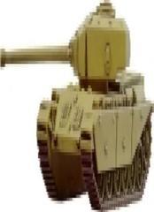 #014 Centurion A41