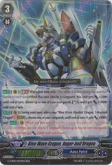 Blue Wave Dragon, Anger-boil Dragon - G-CB02/003EN - RRR on Channel Fireball