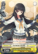 12th Kagero-class Destroyer, Isokaze - KC/S31-E011 - U