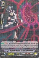 Meteor Monk of the Force Foot - G-BT05/034EN - R