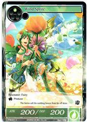 Wind Sprite - TTW-071 - C - 1st Edition (Foil)