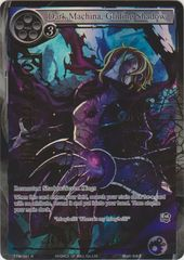Dark Machina, Gliding Shadow - TTW-091 - R - 1st Edition - Full Art