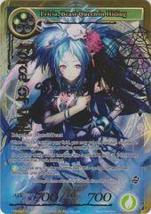 Pricia, Beast Queen in Hiding - TTW-062 - SR - 1st Edition - Full Art
