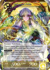 Tsukuyomi Noble - TMS-016 - SR