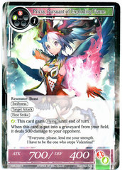 Pricia, Pursuant of Exploding Flame - TMS-088 - R - Foil