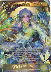 Tsukuyomi Noble - TMS-016 - SR - Full Art
