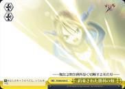 Excalibur - FS/S03-024 - CC