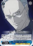 Scythe Master - PT/W07-080 - R