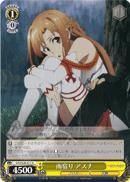 Asuna Waiting Out Rain - SAO/S20-011 - U