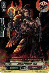Kenren Master, Gojo - G-LD02/015EN - RRR on Channel Fireball
