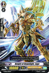 Knight of Dawnlight, Jago - G-SD02/005EN on Channel Fireball