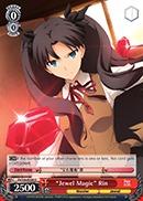 Jewel Magic Rin - FS/S36-E059 - U