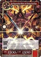Hino Kagutsuchino Mikoto, the Flaming God of Fate - PR2014-012 - PR