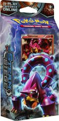 XY - Steam Siege Theme Deck - Gears of Fire