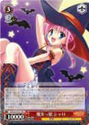 Sheryl Witch Girl - MK2/S19-P11 - PR