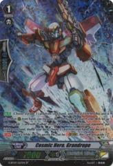 Cosmic Hero, Grandrope - G-BT07/S27EN - SP