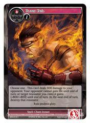 Blood Boil - BFA-018 - C