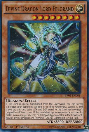 ultra divine dragon - photo #3