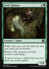 Swift Spinner - Foil