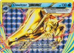 Clawitzer BREAK - 35/114 - Rare BREAK