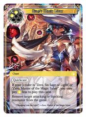 Zero's Magic Light - CFC-017 - R