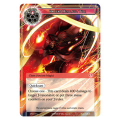 Ancient Heartflet Fire - CFC-018 - U - Foil