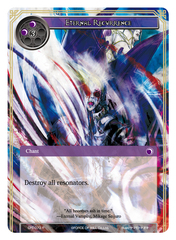Eternal Recurrence - CFC-073 - R - Foil