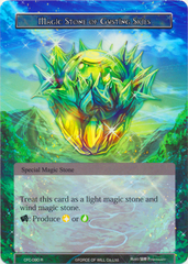 Magic Stone of Gusting Skies - CFC-090 - R - Foil