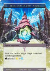 Magic Stone of Light Vapors - CFC-094 - R