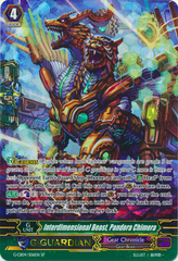 Interdimensional Beast, Pandora Chimera - G-CB04/S06EN - SP