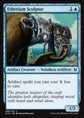 Etherium Sculptor