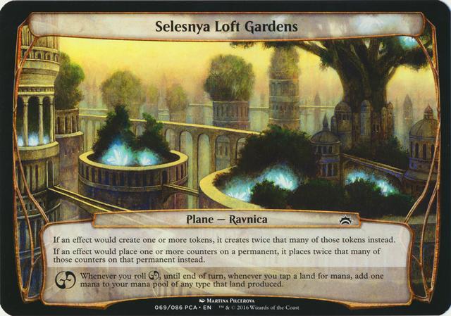 Selesnya Loft Gardens - Oversized
